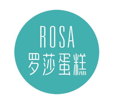 羅莎蛋糕店