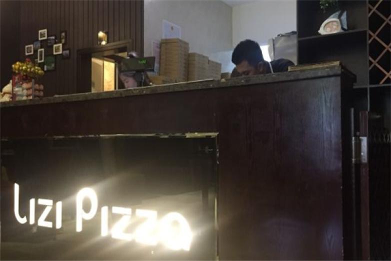 莉兹披萨加盟