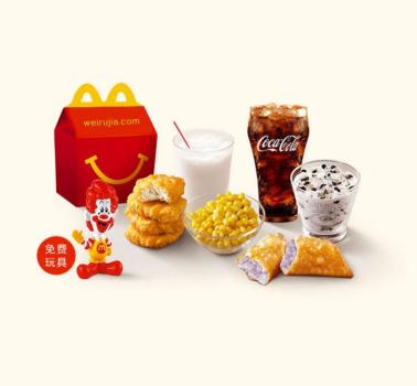 麦当劳儿童套餐