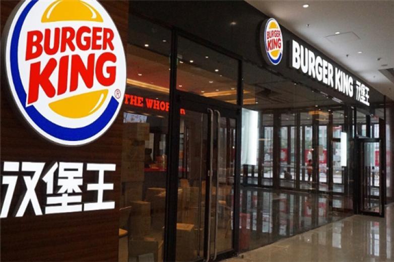 漢堡王漢堡加盟