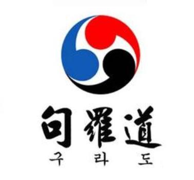 句罗道韩式自助烤肉