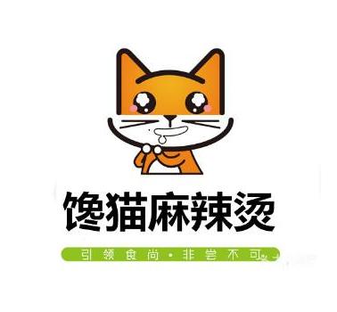 馋猫麻辣烫