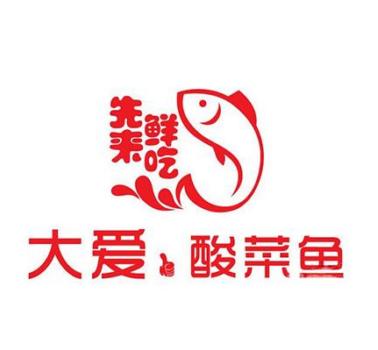 大爱酸菜鱼
