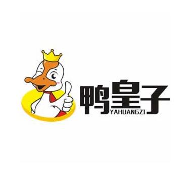 鸭皇子特制烤鸭肠