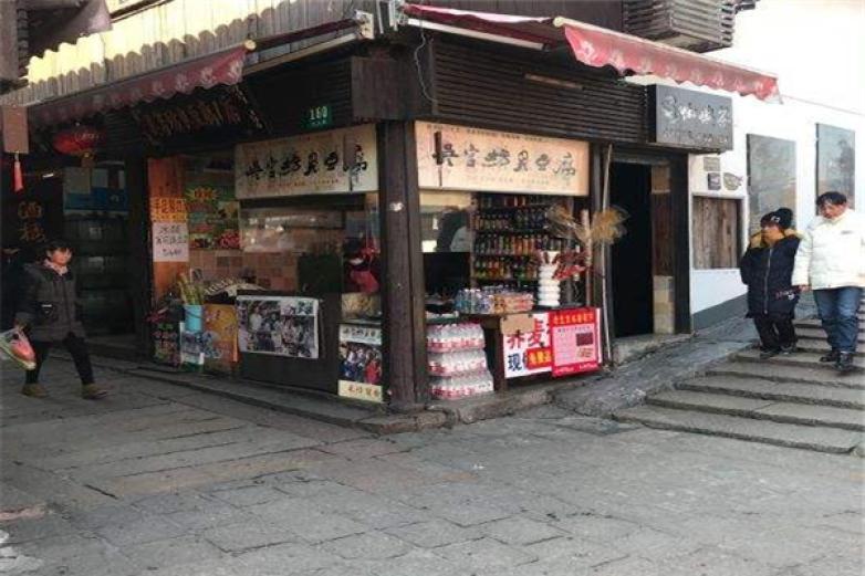 吴字坊臭豆腐加盟