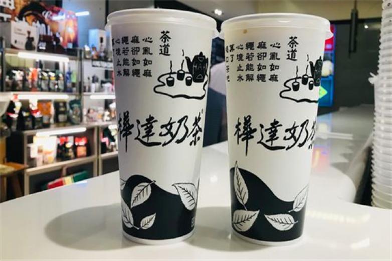 桦达奶茶加盟