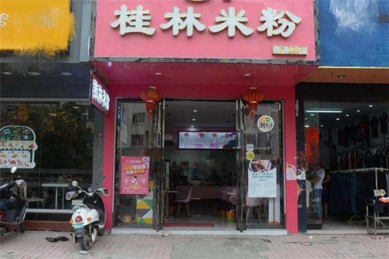 广西桂林米粉加盟