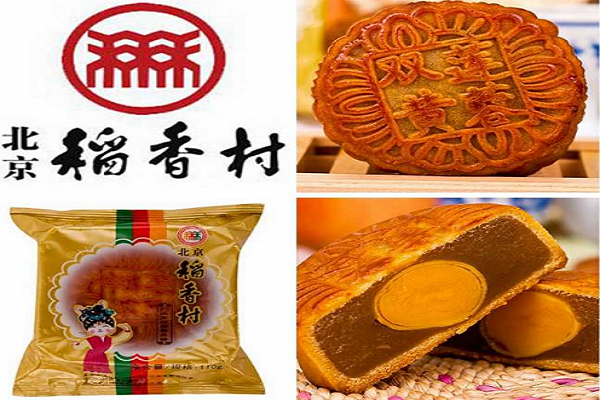 北京稻香村月饼价格表
