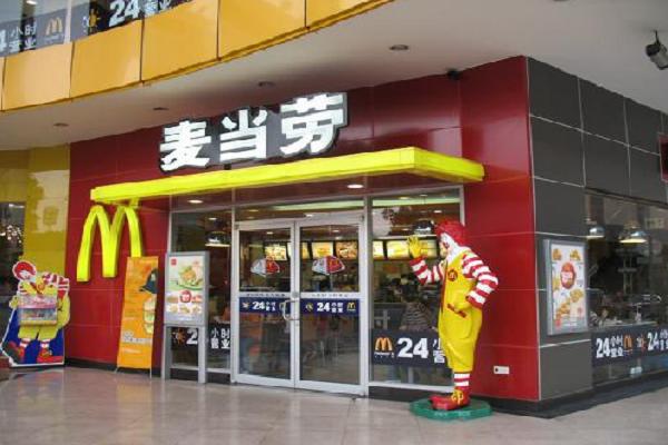 麦当劳怎么加盟 加盟流程是什么