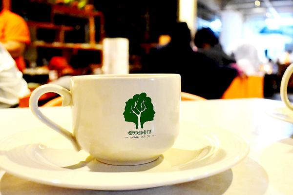 老树咖啡加盟费及加盟条件