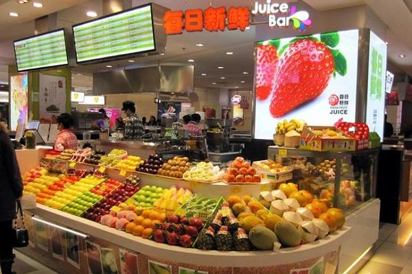 每日新鲜水果吧加盟费及加盟条件