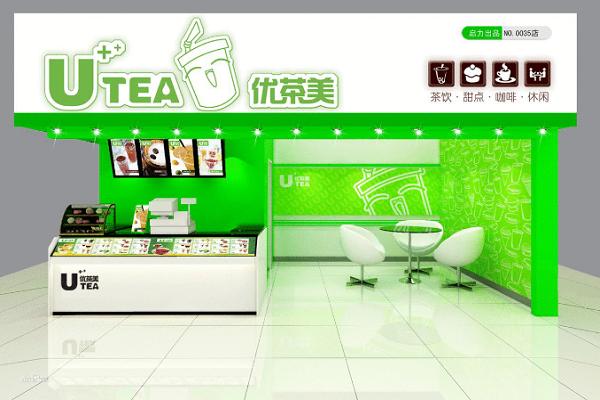 优茶美奶茶店怎么加盟