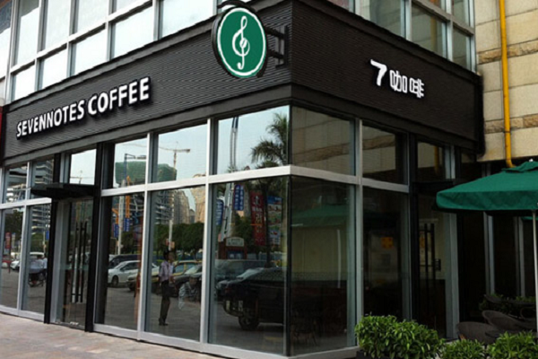 七咖啡加盟費多少