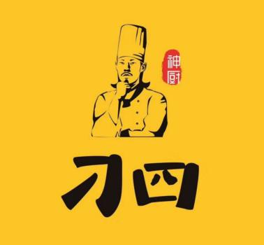 刁四藤椒麻辣烫