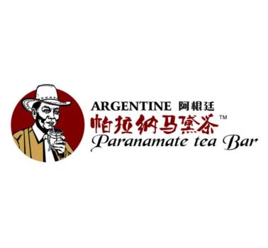 帕拉纳马黛茶