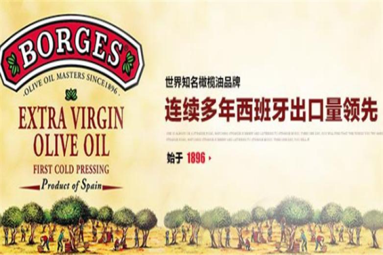 伯爵橄欖油加盟