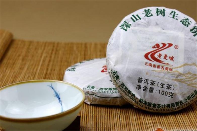 老曼峨普洱茶加盟