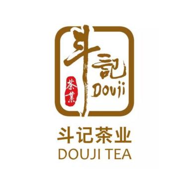 斗记普洱茶