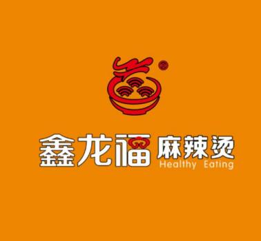 鑫龍福麻辣燙