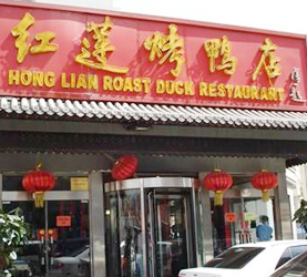 �t�烤��店