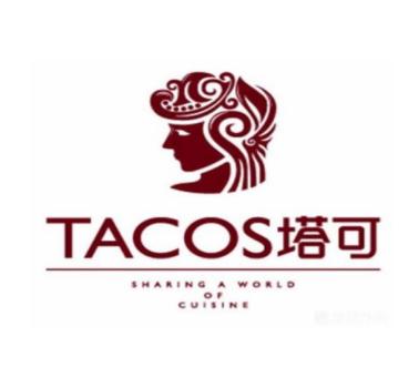 塔可墨西哥餐廳