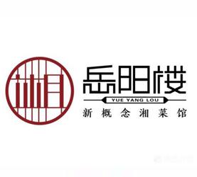岳陽樓湘菜館
