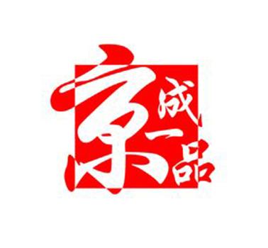 京成一品韩式烤肉