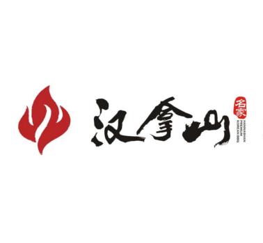 汉拿山韩式石锅拌饭