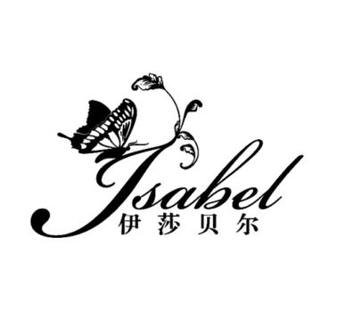 伊莎贝尔蛋糕店
