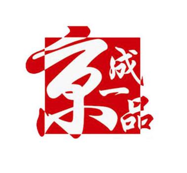 京城一品中式自助烤肉