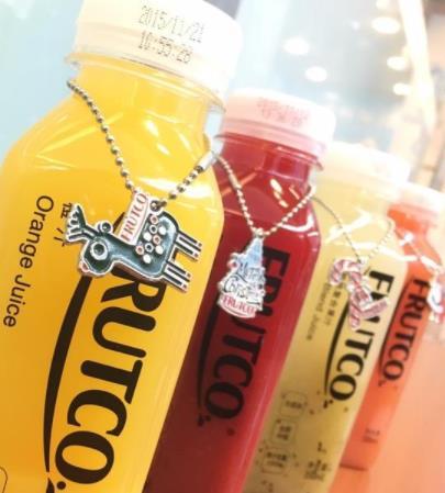 frutco果汁
