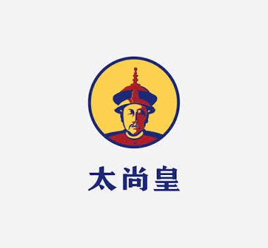 太尚皇燜鍋