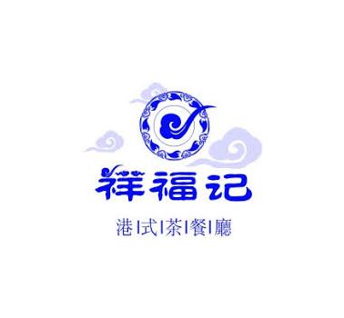 祥福記桂林米粉