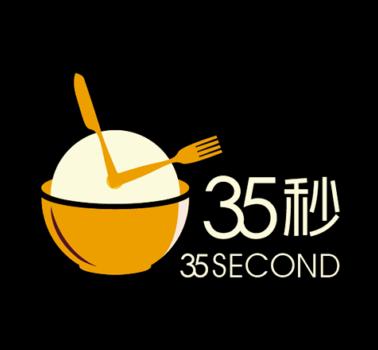 35秒烤肉拌饭