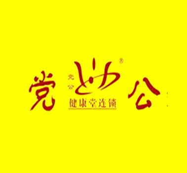 党公五谷杂粮