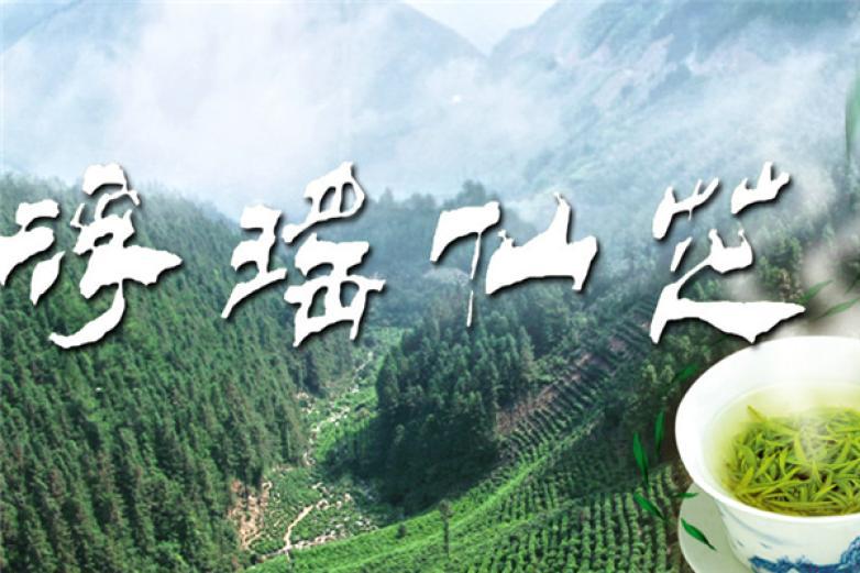 浮瑶仙芝加盟