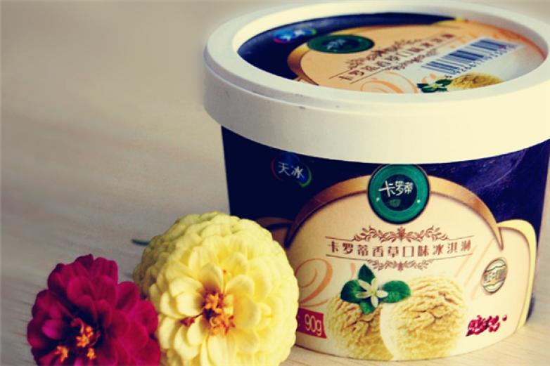 天冰冰淇淋加盟