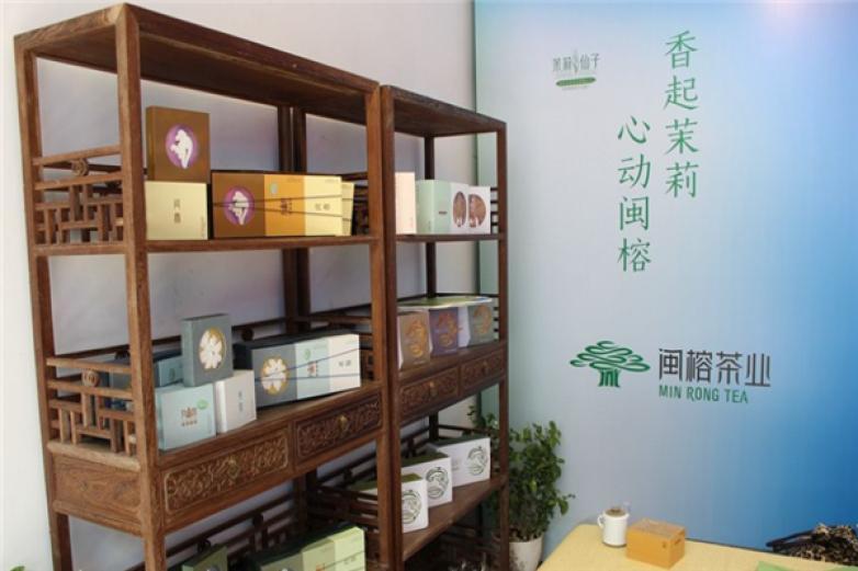 闽榕茶业加盟