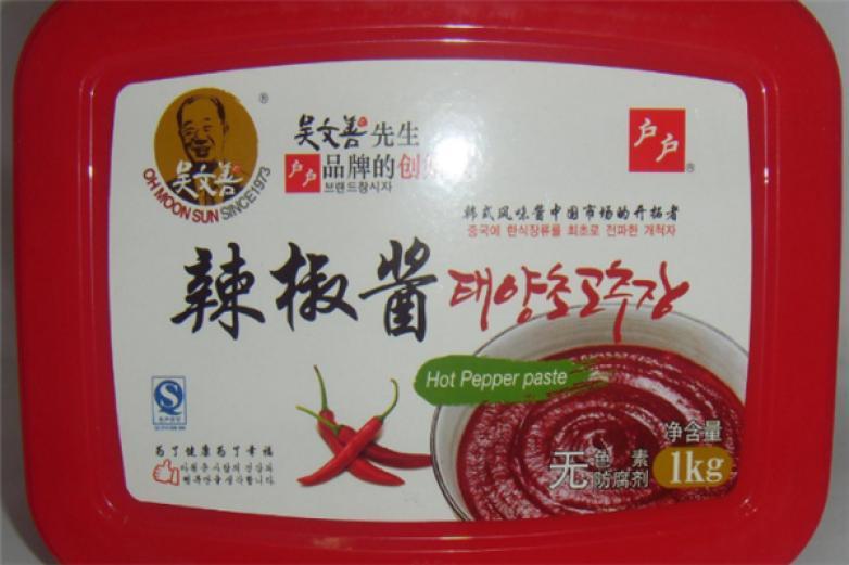 户户辣椒酱加盟