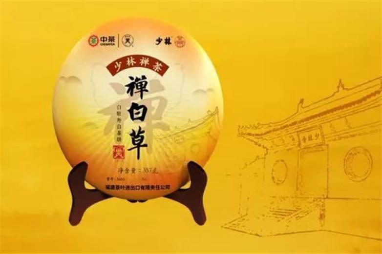 少林禅茶加盟