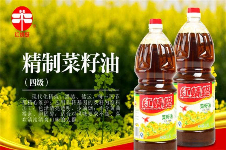 红蜻蜓菜籽油加盟