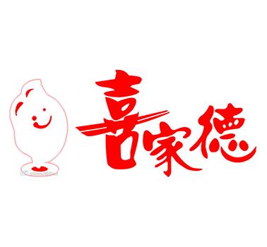 喜家德虾仁水饺