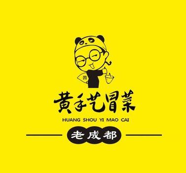 黄手艺火锅冒菜