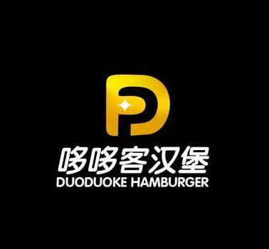 哆哆客漢堡