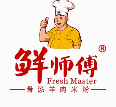 鲜师傅米粉