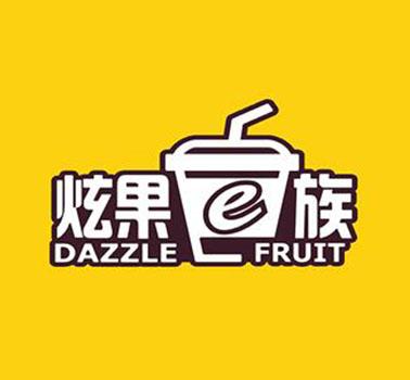 炫果e族饮品