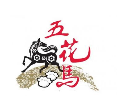 五花马水饺