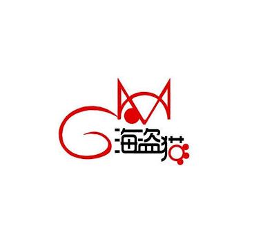 海盗猫烤鱼