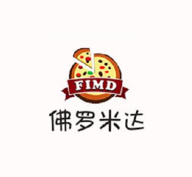 佛罗米达披萨