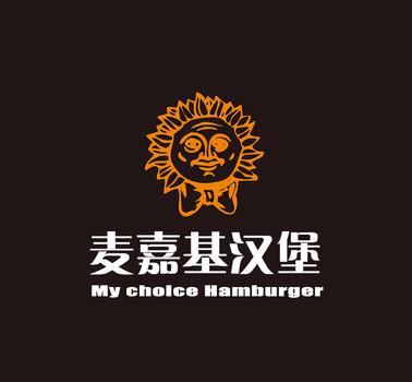 麦嘉基汉堡